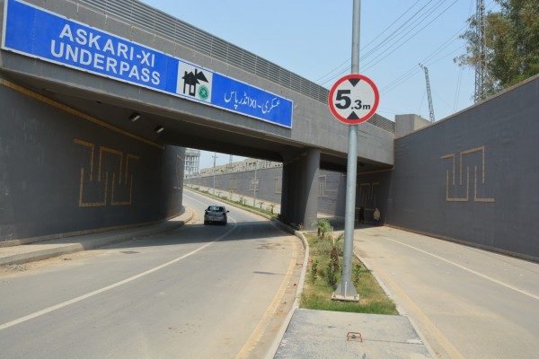 UNDERPASS AT ASKARI-11 LAHORE