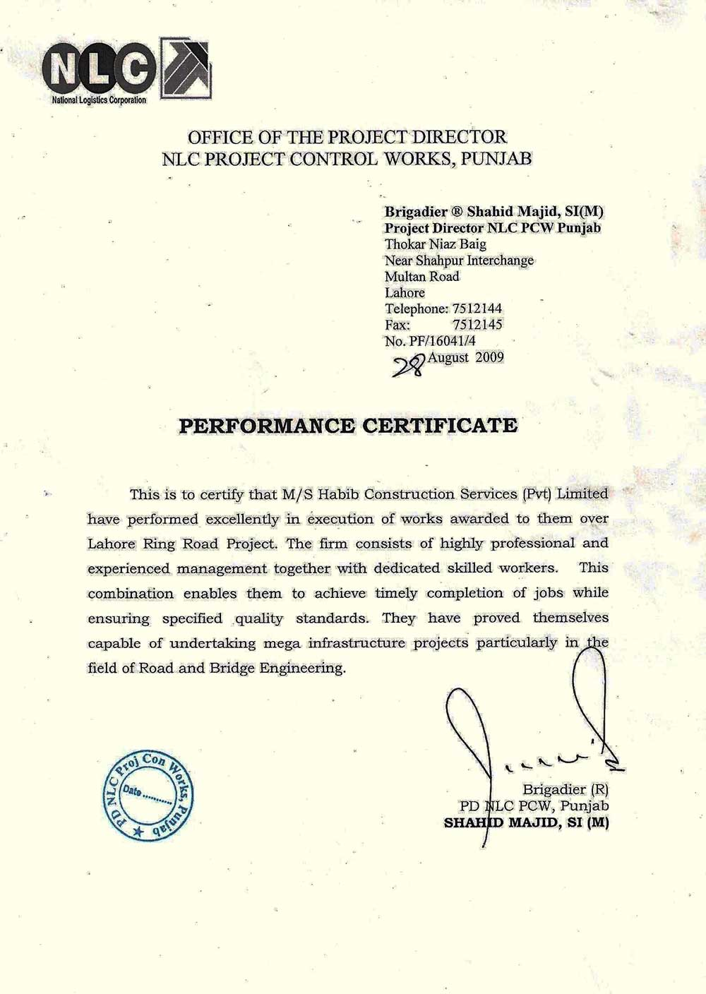 Performance Certificates And Appreciation Letters Of Hcs