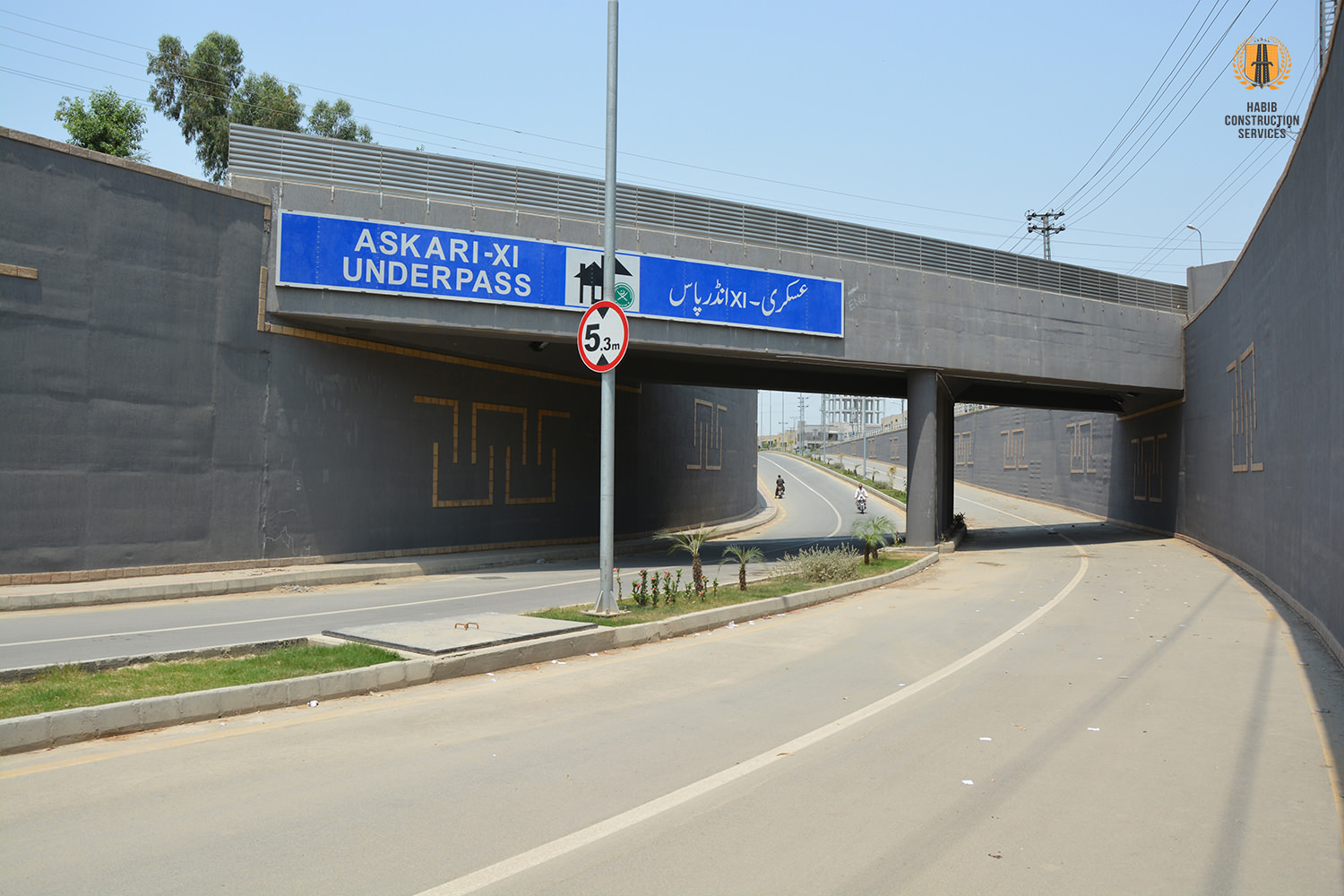 UNDERPASS AT ASKARI-11 LAHORE - Habib Construction Services